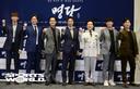[SW포토] 영화 '명당' 19일 개봉