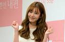 배우 나혜미, 깜찍한 모습