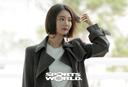 [SW포토] 배우 고준희, 무심한듯 시크하게