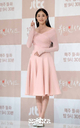 [SW포토]이다희,'아름다운 핑크빛 미소'