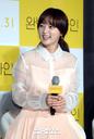 [SW포토]송하윤,'아름다운 미소'