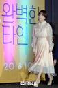 [SW포토]러블리 송하윤 입장