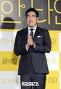 [SW포토]조진웅,'독전-공작-완벽한 타인, 3연타석'