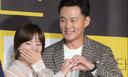 송하윤-이서진 '부끄부끄 신혼부부'