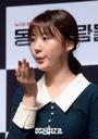 [SW포토]김새론,'손에 호~'