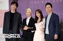 [SW포토] 드라마 '열두밤' 12일 첫 방송