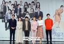 [SW포토]'내사랑 치유기-즐거운 제작발표회'