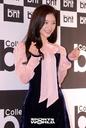 다이아 정채연,'사랑합니다'