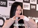 김도아, '사랑합니다'