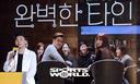 [SW포토]이재규 감독,'완벽한 타인'