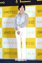 [SW포토]송하윤,'완벽한 타인 기대해 주세요'