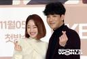 [SW포토] 서효림-박윤배, 다정스럽게 하~트