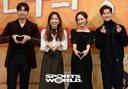 [SW포토] 드라마 '은주의방' 6일 첫방송