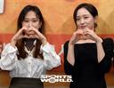 [SW포토] 류혜영-박지현, 사랑의 하~트