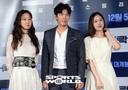 [SW포토] 영화 '도어락' 12월 5일 개봉 예정