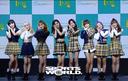 [SW포토] 드림노트, 상큼 발랄한 소녀들의 데뷔