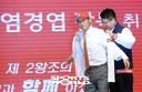 [SW포토]SK 염경엽 신임 감독