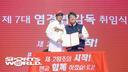 [SW포토]SK 염경엽 신임 감독,'계약서 사인'