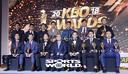 [SW포토]2018 KBO 리그,'영광의 수상자들'