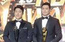 2018 KBO MVP 김재환과 신인상 강백호