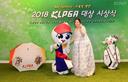 [SW포토] 정일미, 드레스 입고 '함박웃음'…KLPGA 챔피언스투어 상금왕도 수상