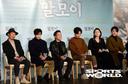 [SW포토] 영화 '말모이' 19년 1월 개봉