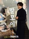 [SW포토] 무대입장하는 배우 윤계상