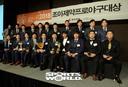 [SW포토] 조아제약 프로야구대상 영광의 수상자