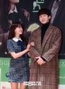 [SW포토]'내추럴 로맨스' 유혜인-무진성