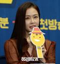 [SW포토] 배우 홍수현, 장서희 소개로 서울메이트2 참여