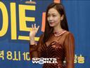 [SW포토] 배우 홍수현, '서울메이트2' 호스트