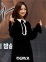 [SW포토] 배우 조보아, 미소와 함께 하트