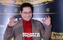 [SW포토]김성균,'나는 공룡 싸이다!'