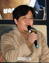 [SW포토] 영화 '마약왕' 우민호 감독의 인사말