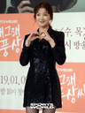 [SW포토] 배우 이시영, 사랑의 하트