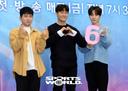 [SW포토] '너의 목소리가 보여' 18일 첫 방송