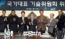 [SW포토]한국 야구 발전을 위해