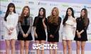 [SW포토] 그룹 여자아이들, 8회 가온차트 어워즈 참석