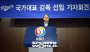 [SW포토]김경문 감독,'이승엽 위원, 국가대표 코치는 아직''