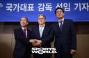 [SW포토]야구대표팀 김경문 신임감독 선임