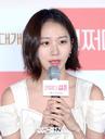 [SW포토]'어쩌다 결혼' 고성희,'결혼하면 행복할까? 고민'