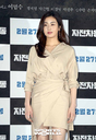 [SW포토]강소라,'멋진 액션연기 선보여'