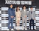 [SW포토]영화'자전차왕 엄복동' 기자간담회