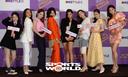 [SW포토] '네스트 뷰티 크리에이터' 19일 첫 방송