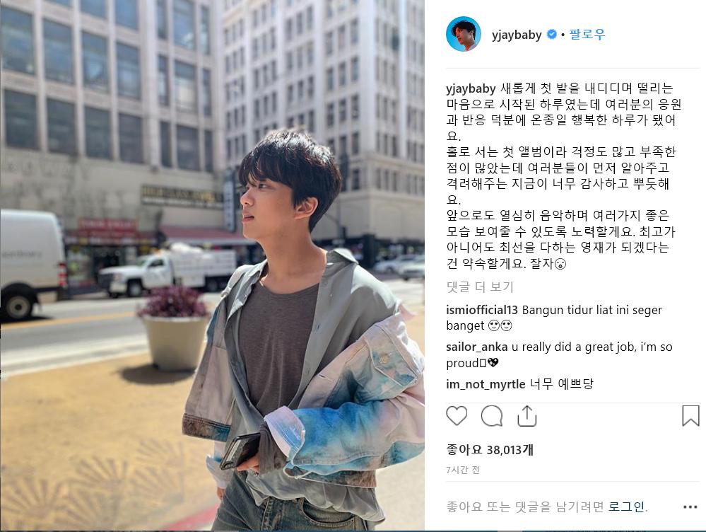 """B.A.P 출신 영재, 성공적 홀로서기 소감 """"행복한 하루"""""""