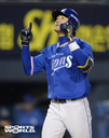 [SW포토] 삼성 김상수, 연장전 1점 홈런