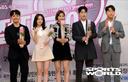 [SW포토] SBS 드라마 '절대그이' 금일 첫 방송