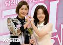[SW포토] 홍서영과 방민아가 연출하는 사랑의 하트