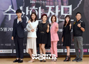[SW포토]SBS 새 아침드라마'수상한 장모'