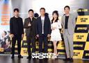 [SW포토]영화'롱 리브 더 킹:목포 영웅' 파이팅!'